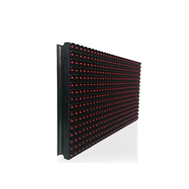 爱普伦/EPLONLED P10全户外单色 LED显示屏